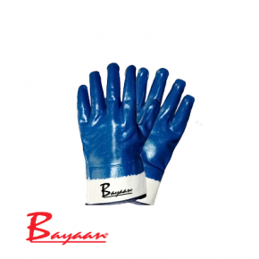 Bayaan Blue Nitrile Canvas Cuff Glove