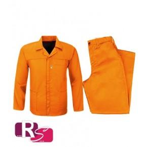 RS Orange Conti Suit