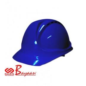 Royal Blue AVS Hard Hat SABS